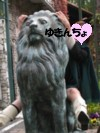 yukincho.jpg